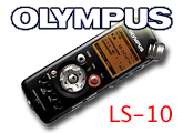 Olympus LS-10: The Test