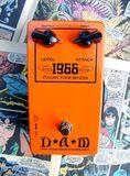 D*A*M (Differential Audio Manifestationz) 1966