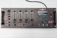 Omnitronic SM 120 Sound-Mixer