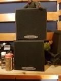 Auratone Primo sound cube