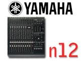 Test de la n12 de Yamaha