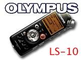 Test du LS-10 d'Olympus