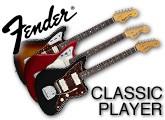 Test de la Jazzmaster et Jaguar Classic Player de Fender