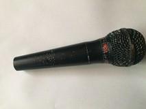 Audio-Technica PRO 5