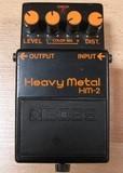 Boss Heavy Metal Distortion