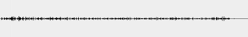Venom audio organ