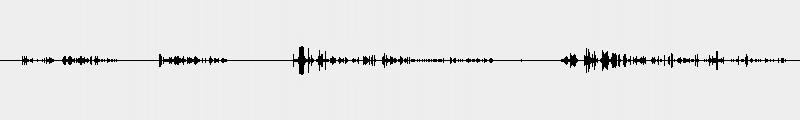 Voix EQ 601 - 1