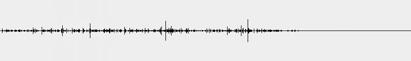 audix I5 sillet