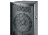 Full-Range PA Speaker Cabinets