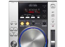 Platines/Lecteurs DJ à plat