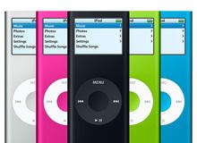 Reproductores Portátiles de MP3