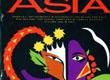 World & Ethnische Musik Samples