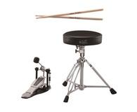 Zubehör für Schlagzeug & Perkussion