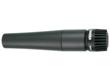 Classic Gear Spotlight: The Shure SM57