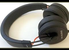 A review of M-Audio's M50 studio headphones