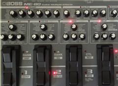 Marshall JMD501 Review : 16-in-1 Marshall - Audiofanzine