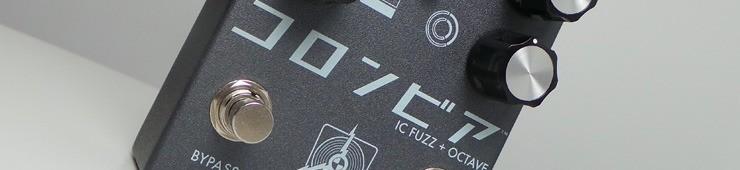 Test de la pédale de fuzz Caroline Guitar Company Shigeharu