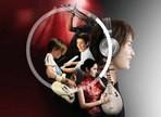 Petit retour sur le salon Music China 2016