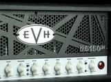 Test de l'EVH 5150III