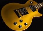 Une guitare qui vaut de l'or ?
