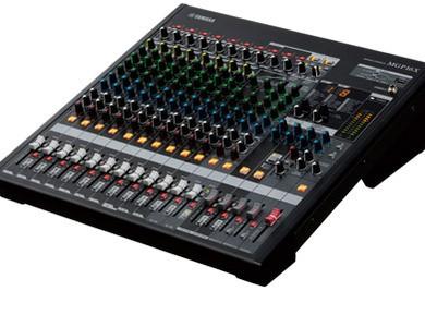 Test de la console Yamaha MGP16X
