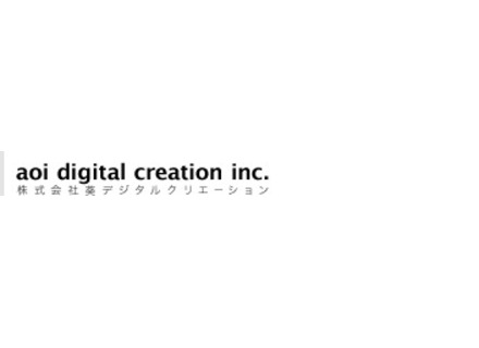 aoi digital creation inc.