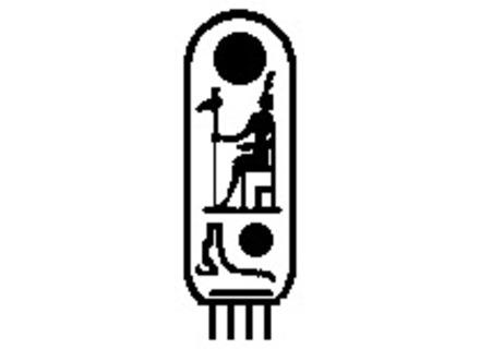 Pharaoh Amplifiers