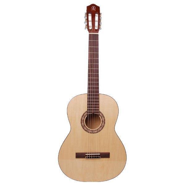 guitare classique elypse