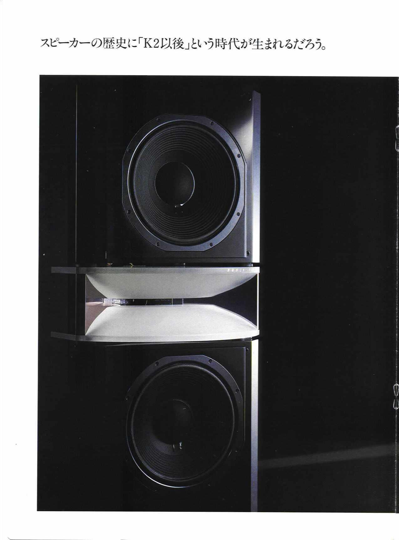 avis de mattera91 jbl k2 s9500 audiofanzine. Black Bedroom Furniture Sets. Home Design Ideas