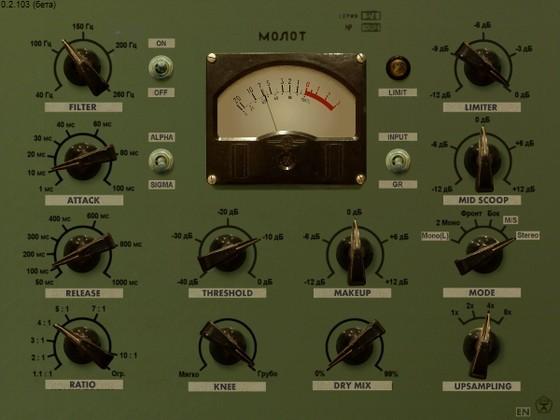 vladg-sound-molot-114361.jpg