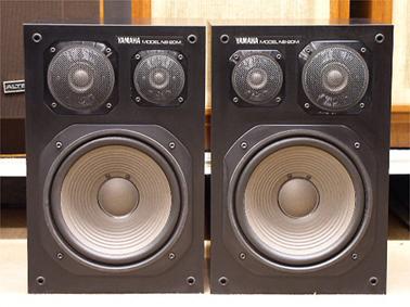 ns 20 m yamaha ns 20 m audiofanzine