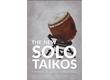 8dio updates Solo Taiko library
