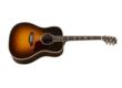 Gibson Songwriter Deluxe Custom