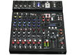 The Peavey PV mixers include Bluetooth