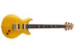 PRS met à jour sa gamme de guitares SE