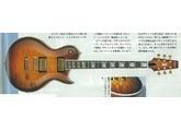 1996 Aria Catalog PE & SB Series