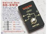 Vends ARTEC SWITCH BOX SE SWB