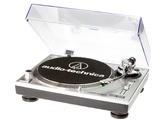 Platine Audio-Technica LP120 (x2) + Console 2 Voies (Numark M2) + Cellules Ortofon Concorde Pro S !!! [Pack Complet]