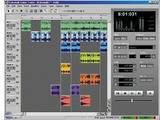 Cakewalk Guitar Tracks