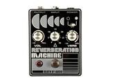 Vends Death By Audio Reverberation Machine