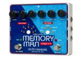 MEMORY MAN TT1100