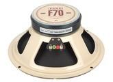 Vends Fane F70 8 ohms