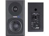 Fostex PM0.3d - Black