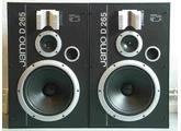 Jamo SX300