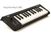 Korg microKEY2 25