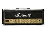 Ampli marshall jvm410h + baffles + pédalier