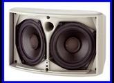 """vend 4 haut-parleurs 5"""" ICT 8Ohms pour Martin audio AQ5, EM15..."""