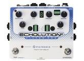 Pigtronix Echolution II  Filter Pro + Remote
