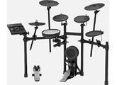 Vente Roland TD-17KL E-Drum Set