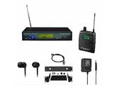 Vds système HF in ear monitor Sennheiser IEM EW 300 G2 - Bband - TBE